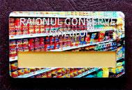 Ecuson supermarket policromie