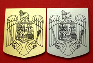 Emblema stema Romaniei