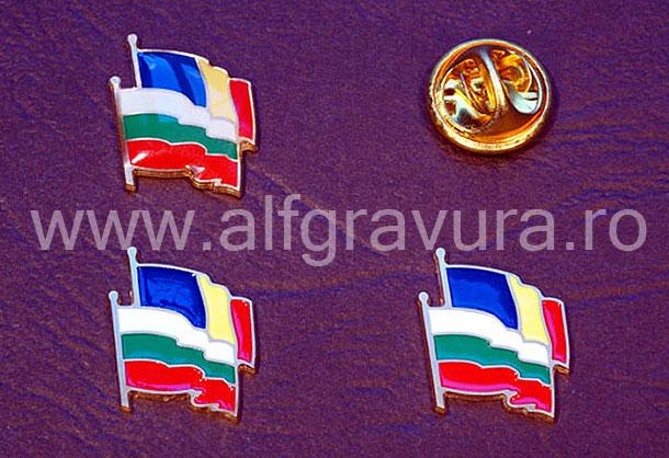 Insigna Romania Bulgaria