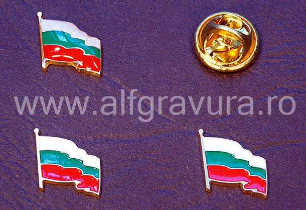Insigna Steagul Bulgariei