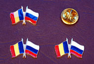 Insigne Romania Rusia