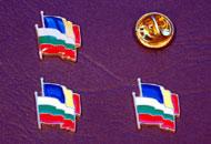 Insigne steaguri Romania Bulgaria