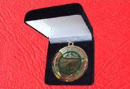 Spate medalie M71 in caseta plus