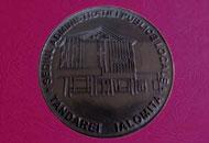 Medalii patinate din cupru
