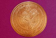 Gravura mecanica cupru - medalie