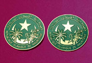 Medalii alama gravate negativ