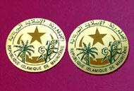 Medalii alama gravate pozitiv