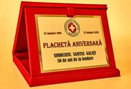 Plachete PAL22 - Casete plus rosu