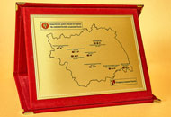 Plachete PAL24 - Mapa plus rosu