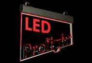 Prolight decupat LEDuri rosii